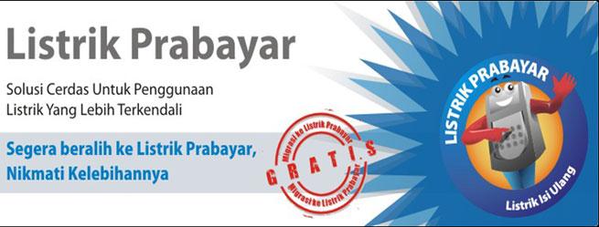 logo-Cek-Tagihan-Listrik-PLN-Secara-Online