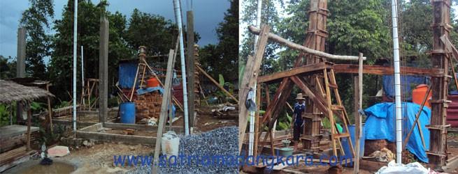 Proses-Cor-Tiang-Kolom-Beton-slider