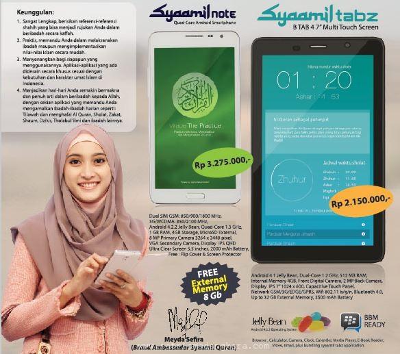 Spesifikasi dan Harga Syaamil NOTE Smartphone Islami dan Pertama di Dunia